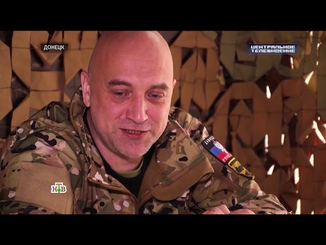 Центральное телевидение (Эфир 24.02.2018)