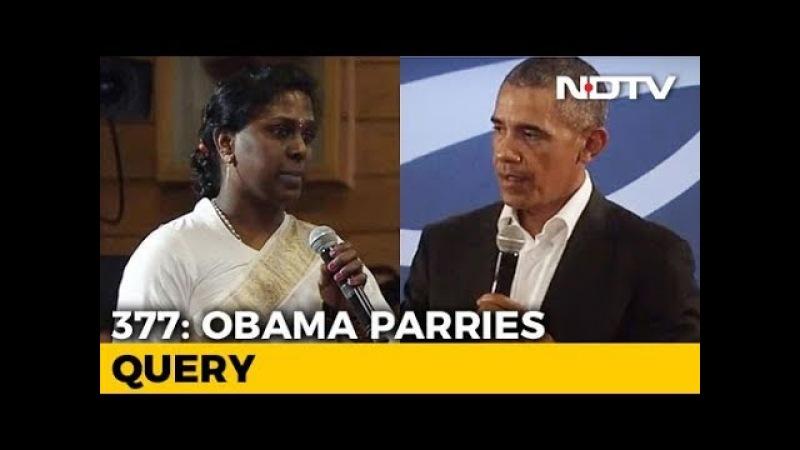 I'm A Criminal, Said Indian Transgender Activist. Barack Obama's Response