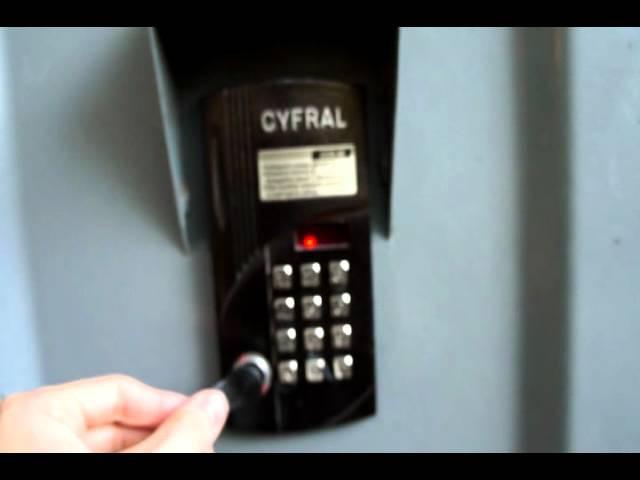 Универсальный домофонный ключ от Cyfral