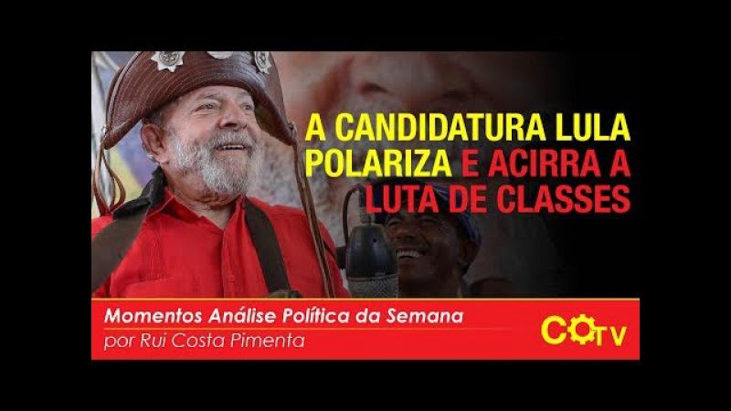 A candidatura Lula polariza o país e acirra a luta de classes