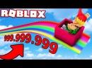 ДЕТСКАЯ РАДУЖНАЯ ГОРКА НА 999,999,999 МЕТРОВ В ROBLOX