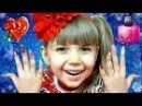 ✿ МОЙ ПЕРВЫЙ В ЖИЗНИ МАНИКЮР ✿ Открываем игровой набор ШИКАРНЫЕ НОГОТКИ для дизайна ногтей.