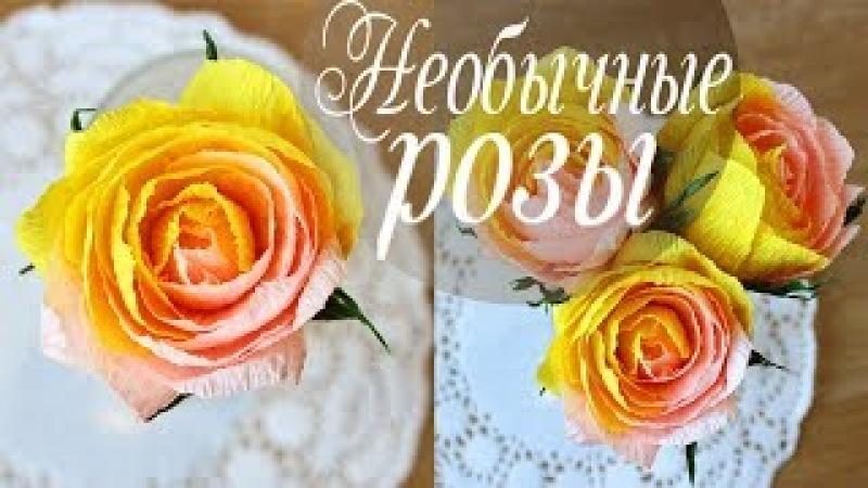 Маленькие розы из бумаги | Small paper roses