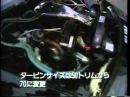Blitz, TBO and Jun auto Nissan 300ZX preparing for Bonneville part 1