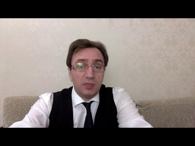 Сергей Серебряков. Ответы на вопросы. О периоде Сада-Сати.