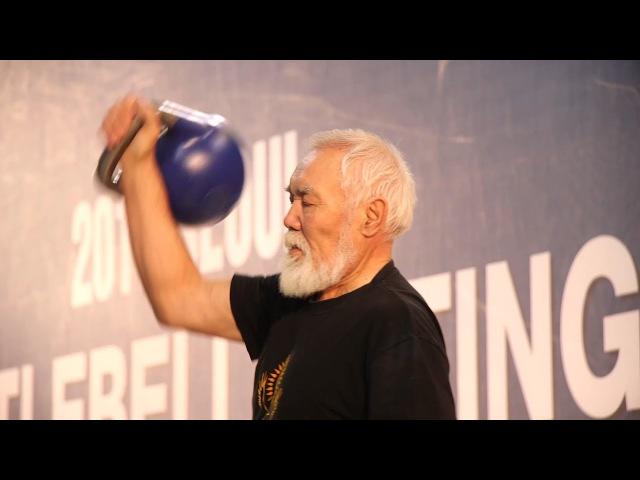 2017 SEOUL KETTLEBELL LIFTING WORLD CHAMPIONSHIP_20171118_male_gr_Seniors3