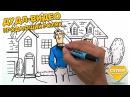 Создание Doodle-видео Скрайбинг.Отделка-Плюс Рекламный ролик для строительной компании.