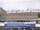 Ярмарка меда начала работу в Йошкар-Оле