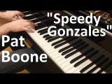 Pat Boone - Speedy Gonzales Evgeny Alexeev, piano cover