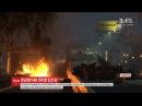 Поліція Гондурасу застосувала сльозогінний газ проти учасників масштабних протестів