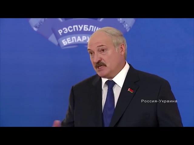 Жесткий ответ Лукашенко латышам о России... Мы с русскими будем стоять насмерть