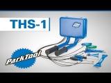 THS-1 Trailhead Workstation