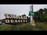 Видео №17. 24 августа 2017 (6) Ocarina - Moonlight Reaggae