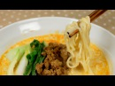 Tantanmen Recipe (Dandan Noodles)   Cooking with Dog