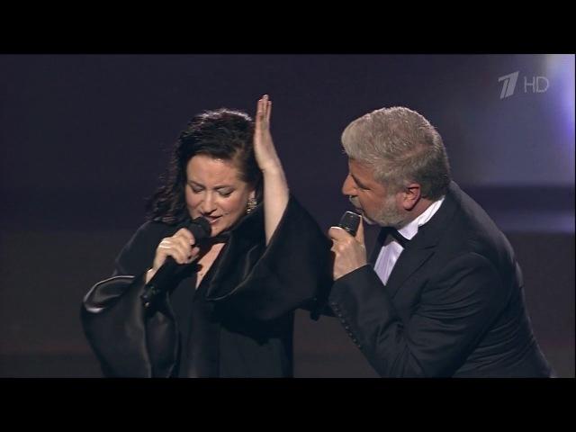 Тамара Гвердцители и Сосо Павлиашвили - Ночь без тебя. Юбилейный концерт Тамары Гвердцители в Кремле