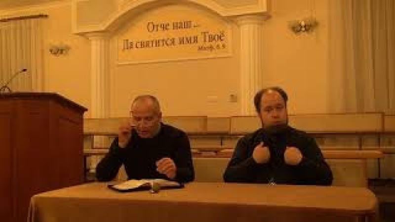 13.02.2018 srm Вечерние размышления. О крещении (с сурдопереводом)