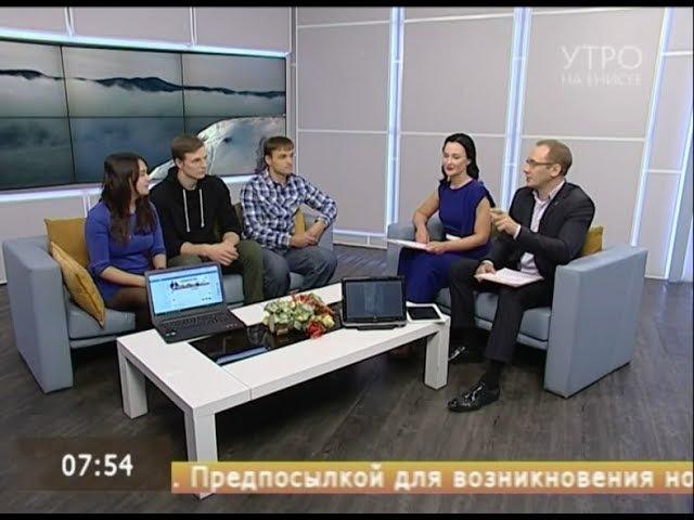Благотворительная акция: красноярцы организовали аукцион встреч с интересными людьми