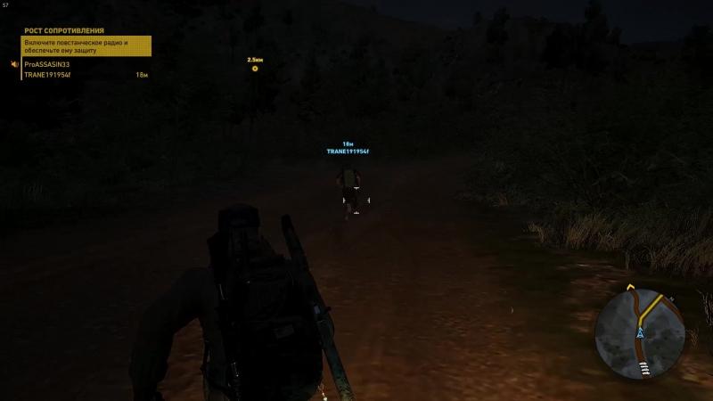 Флэш в отряде призраков
