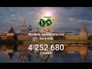 Житель Архангельска выиграл 4 252 680 рублей в 7382-м тираже «Гослото «5 из 36».