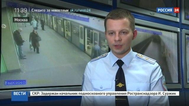 Новости на «Россия 24» • Хулиган обстрелял поезд на фиолетовой ветке метро