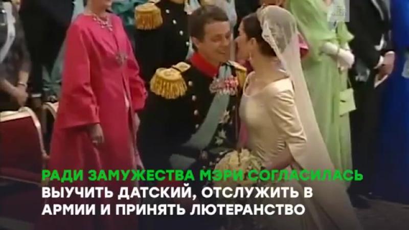Принцы и их избранницы_ самые известные мезальянсы последних лет