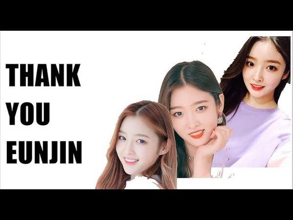 Thank You Ahn Eunjin DIA (다이아)