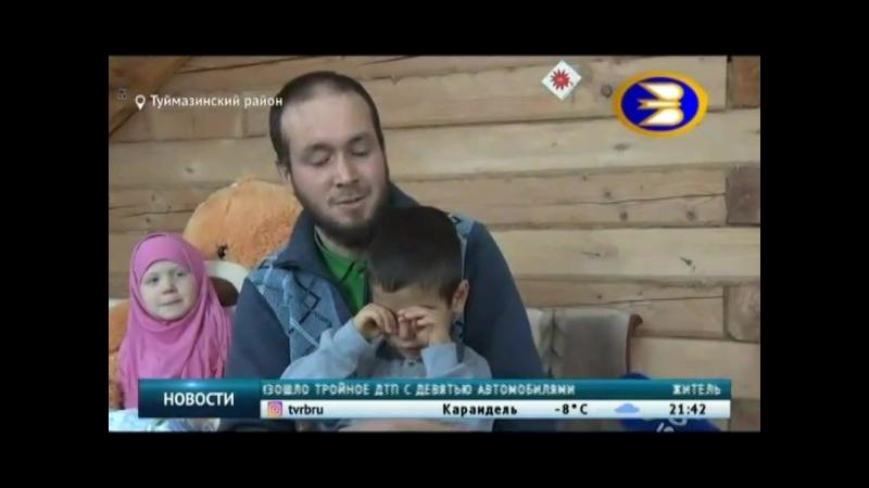 В селе Гафурово Туймазинского района хотят принять