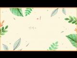[민서의 잎새달] #23 민서와 아이컨택을 시도해보았다(절망편)