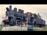 Лизавета. Седьмое видео проекта 10 песен атомных городов. Музыкавместе