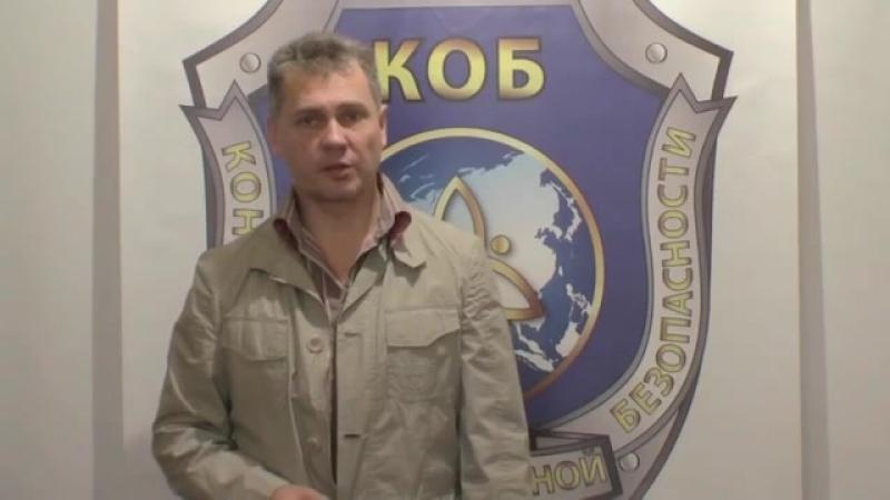 Краплёные карты войны. Вячеслав Негреба