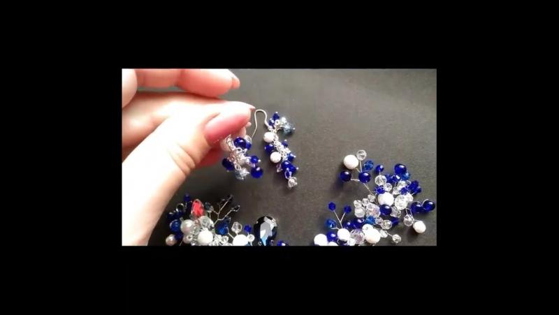 комплект украшений для невесты в синих оттенках