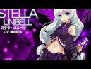 Soul Worker Online Anime Action MMORPG Open Beta Trailer F2P Japan