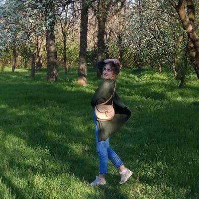 Соня Хризман