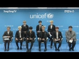 171101 BTS x UNICEF LOVE MYSELF Global Project Lauching Press Conference