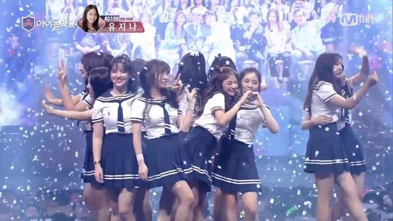 Idol School [최종회]아이돌학교 학기 수료곡 ′♬하이파이브′@최종 데뷔멤버 선발전 170929 EP.11