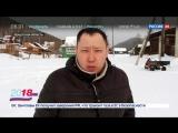 Россия 24 - Досрочное голосование на выборах президента России начинается в Иркутской области - Россия 24