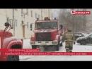 Пожар в доме на ул. Панкратова, 75а