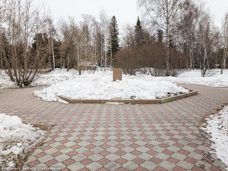 Иван Кляйн: вопрос строительства часовни в центре Томска пока заморожен