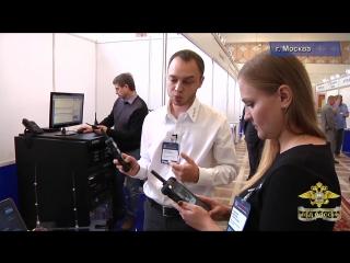 В Москве прошла Международная научно-практическая конференция «СПЕЦ-подвижная радиосвязь».
