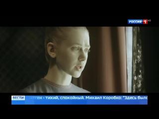 Кровавая барыня_ история легендарной Салтычихи - на России 1 - Россия 24