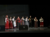 Народный фольклорный ансамбль