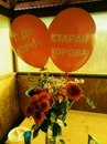 Ирина Соловарова фото #44
