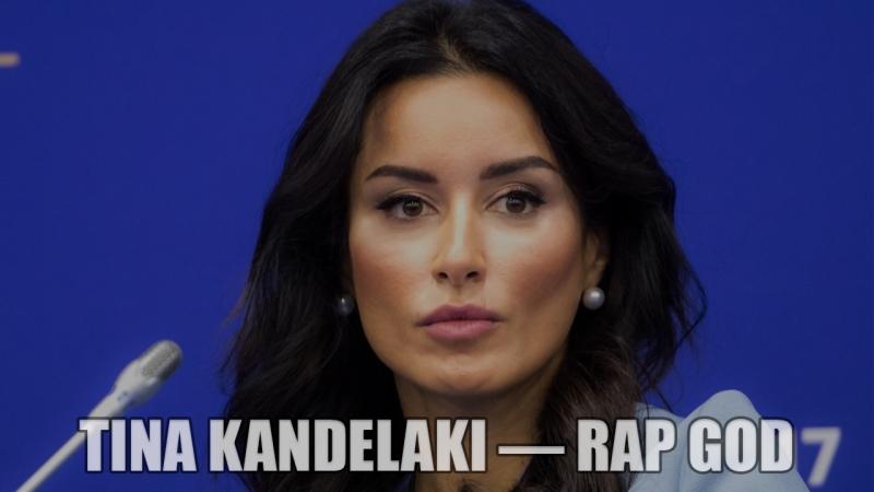 Tina Kandelaki — Rap God (Parody of the original Rap God)