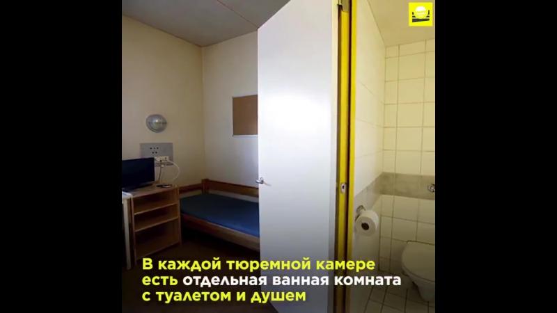 У россиян квартира хуже, чем эта норвежская тюряга😡 @ShadenFM ·