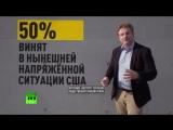 Трамп или Путин: кого жители ФРГ считают большей угрозой для Германии