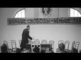 Республика ШКИД (1966 г.)