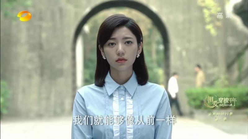 Любовь сквозь тысячелетие 2 сезон 10 серия ( Озвучка Korean Craze )