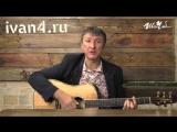 Ильяс Аутов (группа Мотор Роллер) Песня о войне