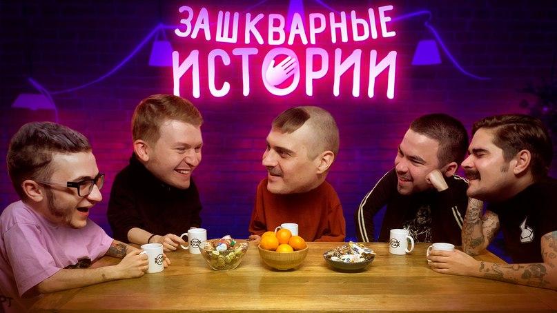 Владимир Элджин   Москва