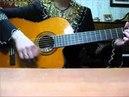 Констанция Песня под гитару Играю бой Прыгающий